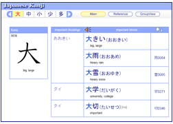 https://www.coscom.co.jp/ebook/parts5/img_cap250_kanji.png