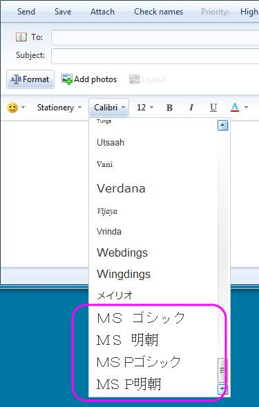 Japanese Type Font Microsoft Word : 日本語 ひらがな表 : ひらがな